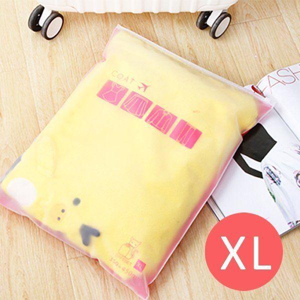 旅行收納袋 XL號 衣物收納袋 密封袋 防水霧面 雜物收納 旅行收納【SV4340】BO雜貨