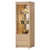 【森可家居】潔雅2 1 尺展示櫃8ZX577 3 客廳收納櫃玻璃酒櫃模型櫃木紋 無印風北歐風