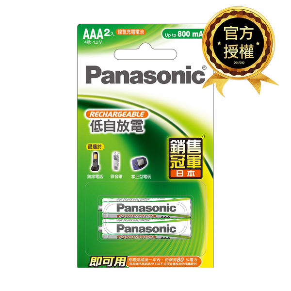 國際牌Panasonic 4號 EVOLTA低自放充電電池 2入