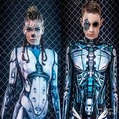 萬聖節服裝 男女機器人服裝朋克科幻未來戰士Cosplay酒吧DS服裝萬圣節兒童