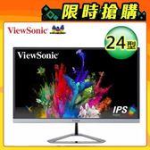 【ViewSonic 優派】24型無邊框護眼顯示器 (VX2476-SMHD) 【贈收納購物袋】