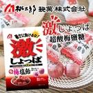 日本 桃太郎製菓 超酸梅鹽糖 80g 酸梅鹽糖 鹽糖 酸梅糖 梅糖 梅子糖 激酸梅糖 糖果