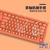 有線鍵盤電腦遊戲辦公專用電競usb家用筆記本靜音【英賽德3C數碼館】