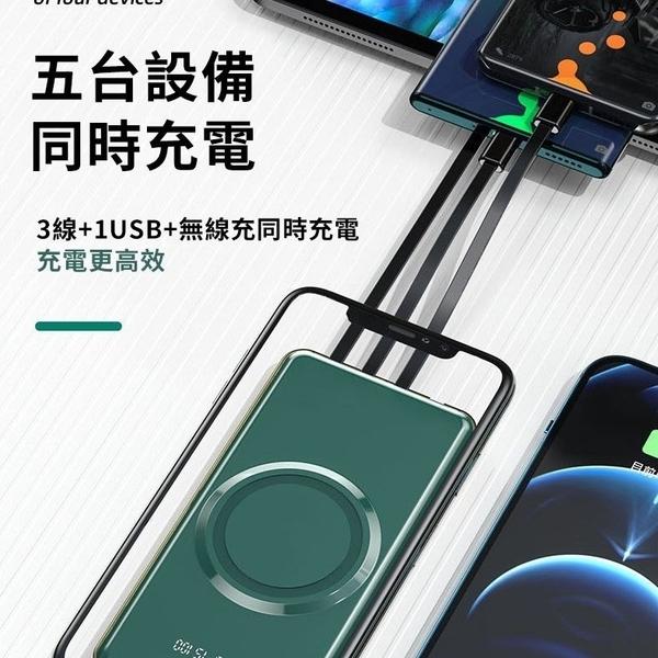 【Love Shop】送16好禮+自帶線四線無線充電器 10000mah 超薄自帶線行動電源