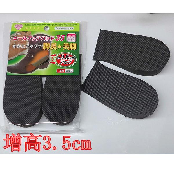增高墊2cm & 3.5cm 增高鞋墊 內增高 鞋墊 帆布鞋 運動鞋 馬靴 雪靴 慢跑鞋 布鞋【SV4554】BO雜貨
