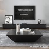 茶幾個性創意時尚北歐風茶幾電視櫃組合現代簡約異形藝術茶幾LX 晶彩