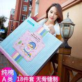 新生嬰兒衣服禮盒套裝夏季送禮物寶寶滿月必備用品大全高檔大禮包  米蘭shoe