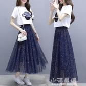 小個子連身裙2020新款流行夏天T恤網紗兩件套裝裙子仙女超仙森系『小淇嚴選』