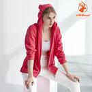 袖下面布採圓點沖孔設計,可增加透氣性 衣服可整件收納於左下袋,輕巧、隨身好攜帶 前後剪接修飾身形曲線