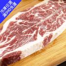 【美福】美國特選級無骨牛小排(200g/片)
