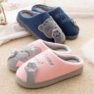 棉拖鞋女厚底包跟冬季居家居情侶保暖室內防滑月子毛毛拖鞋男兒童 交換禮物