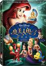 【停看聽音響唱片】【DVD】小美人魚3:...