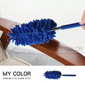 地板刷 冷氣刷 浴室 清潔 刷子 硬毛 廁所 浴缸 打掃 可伸縮長柄清潔刷【N285】MY COLOR