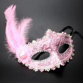 萬圣節羽毛面具美女公主化妝舞會表演兒童成人半臉面具