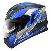 [東門城] ZEUS ZS813-AN19 消光黑藍 輕量雙鏡 全罩式安全帽 內襯可拆洗
