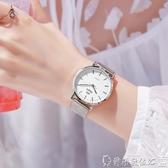 特賣手錶手錶女士學生韓版簡約時尚潮流防水休閒大氣石英