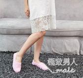 月子鞋春秋軟底包跟室內防滑秋款SMY6442【極致男人】