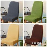 售完即止-素面餐椅套連身椅子套罩彈性木凳子套加厚簡約現代座椅罩庫存清出(5-16)