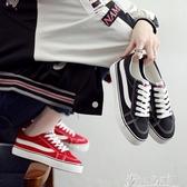 男士休閒鞋韓版帆布鞋社會學生板鞋百搭潮流布鞋原宿男鞋潮鞋 奇思妙想屋