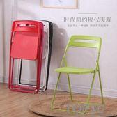 塑料折疊椅靠背家用辦公椅戶外休閒椅宜家培訓電腦椅便攜餐椅子igo「Top3c」