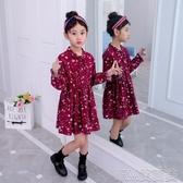 女童洋裝 純棉長袖連身裙洋氣中大童打底裙子 簡而美