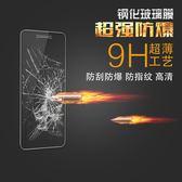 NOKIA2.1 (5.5吋) 9H鋼化膜 玻璃保護貼 螢幕玻璃貼 玻璃貼 玻璃膜 手機螢幕貼 NOKIA 2.1