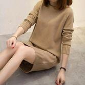 EASON SHOP(GU4859)圓領長袖毛衣裙連身裙坑條洋裝長版女上衣服素色秋冬裝韓版寬鬆小高領長款插肩袖