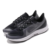 Nike 慢跑鞋 Air Zoom Pegasus 36 Shield 灰 黑 男鞋 運動鞋 【PUMP306】 AQ8005-003