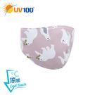 UV100 防曬 抗UV-涼感印花圖騰口罩-童