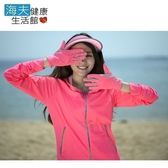 HOII SunSoul后益 先進光學 UPF50 彩色拉鍊帽T 紅 外套-L號