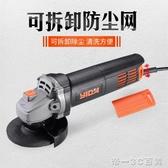 多功能家用磨光機手磨機切割打磨機角磨機手砂輪改電鏈鋸電動工具【帝一3C旗艦】YTL-220V