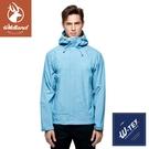【Wildland 荒野 男 輕薄防水高透氣機能外套《灰藍》】W3916/連帽外套/風衣/衝鋒外套