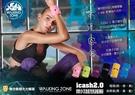 WALKING ZONE運動新科技 LOVE iCASH2.0 多功能智慧型護腕-(限量7款6色)