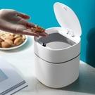 北歐桌面按壓垃圾桶迷你小型創意小號床頭桌上茶幾上放的帶蓋廚房NMS【蘿莉新品】
