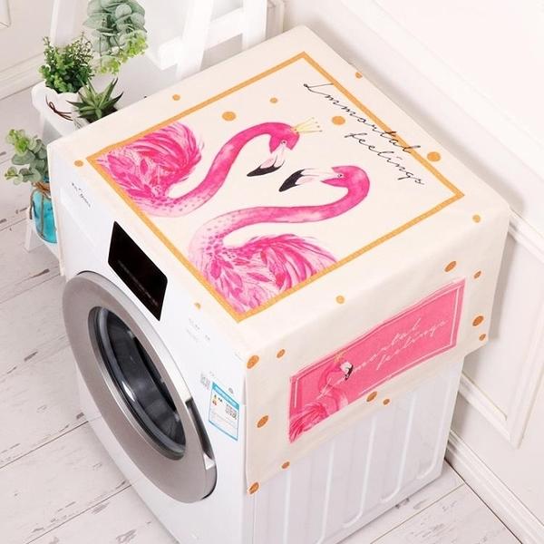 棉麻全自動滾筒洗衣機床頭櫃蓋布萬能蓋巾單開門冰箱罩布藝防塵罩『新佰數位屋』