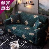 歐卓拉 綺窗棉柔彈性沙發套3人座【免運直出】