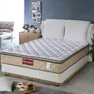 24期0利率 舒伯特606三線乳膠1088調溫獨立筒床墊雙人標準5*6.2尺