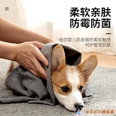 寵物吸水毛巾狗洗澡浴巾速干貓咪小型犬【公主日記】