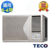 福利品 東元TECO 高能效5-6坪右吹窗型冷氣 MW25FR2