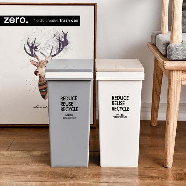 日式垃圾桶家用廚房客廳衛生間浴室臥室辦公室北歐創意【倪醬小舖】