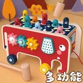 大號打地鼠玩具兒童益智力男女孩寶寶【繁星小鎮】