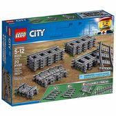 樂高積木 LEGO《 LT60205 》2018年 City 城市系列 - 軌道和彎道╭★ JOYBUS玩具百貨
