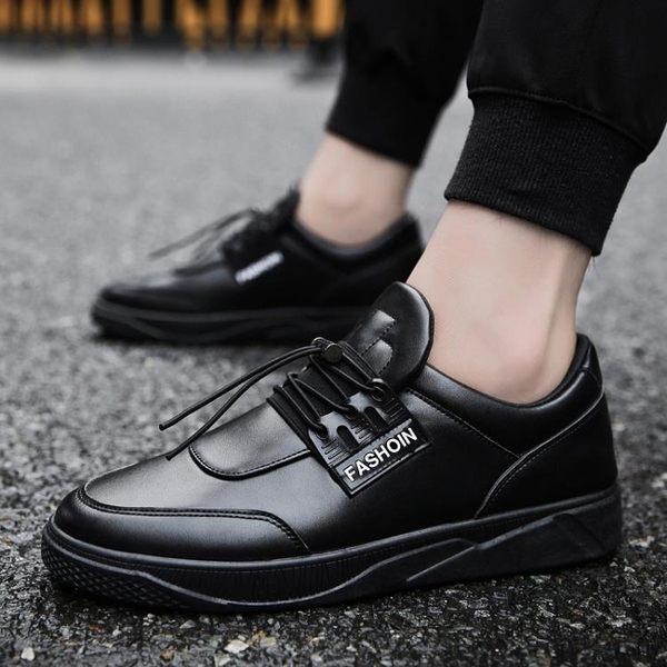 【免運】夏季防滑板鞋黑色男鞋子酒店廚師上班耐磨防水防潑水休閒皮鞋廚房工作鞋