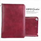 iPadmini1/2/3/4韓風掛繩皮革站立摺疊收納支架休眠皮套保護套 暗紅