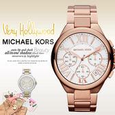 Michael Kors MK5757 美式奢華休閒腕錶 現貨+排單 熱賣中!