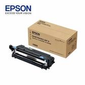 EPSON C13S110082 維護單元B(感光滾筒)