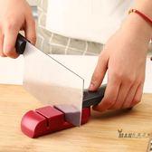 家用創意磨刀器磨刀石多功能廚房用品小工具雙面菜刀開刃磨刀棒全館免運