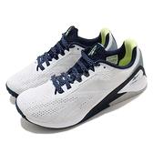 Reebok 訓練鞋 Nano X1 白 深藍 黃 慢跑 健身 Crossfit 專業訓練 女鞋 【ACS】 FZ4299