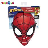 玩具反斗城  孩之寶 HASBRO 漫威蜘蛛人英雄電子聲效面具