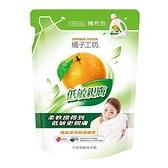 橘子工坊 低敏濃縮洗衣精補充包1500ml【愛買】
